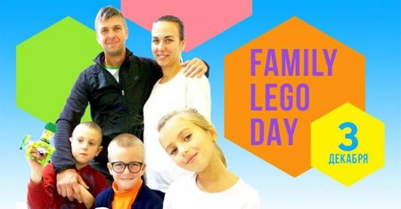 Family LEGO Day 3